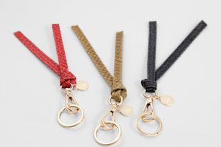 Schlüsselanhänger Lachsleder rot braun schwarz