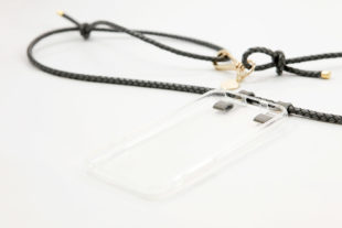 Crossbody iPhone cases with leather cord