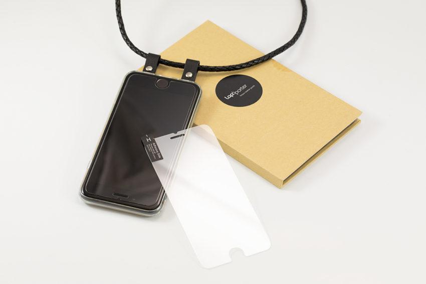 iPhone screen protection hardcover Hartglas Bildschirm schutz